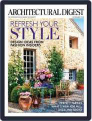 Architectural Digest (Digital) Subscription August 4th, 2015 Issue