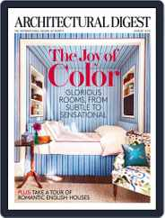 Architectural Digest (Digital) Subscription August 1st, 2015 Issue