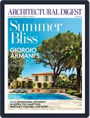 Architectural Digest (Digital) Subscription June 1st, 2015 Issue