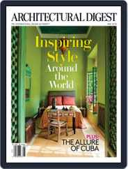 Architectural Digest (Digital) Subscription April 7th, 2015 Issue