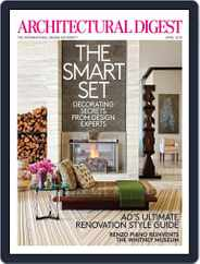 Architectural Digest (Digital) Subscription April 1st, 2015 Issue