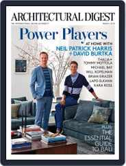 Architectural Digest (Digital) Subscription March 1st, 2015 Issue