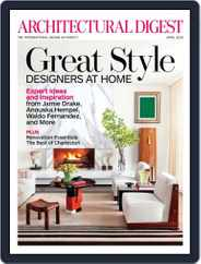 Architectural Digest (Digital) Subscription March 5th, 2013 Issue