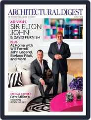 Architectural Digest (Digital) Subscription February 5th, 2013 Issue