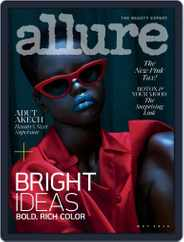 Allure (Digital) Subscription May 1st, 2019 Issue