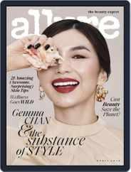 Allure (Digital) Subscription April 1st, 2019 Issue