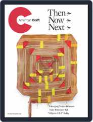 American Craft (Digital) Subscription October 1st, 2019 Issue