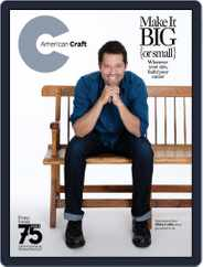 American Craft (Digital) Subscription February 1st, 2018 Issue