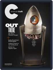 American Craft (Digital) Subscription December 1st, 2017 Issue