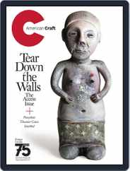 American Craft (Digital) Subscription August 1st, 2017 Issue