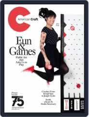 American Craft (Digital) Subscription June 1st, 2017 Issue