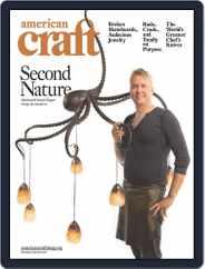 American Craft (Digital) Subscription November 16th, 2015 Issue