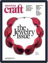 American Craft (Digital) Subscription October 1st, 2015 Issue
