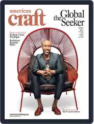 American Craft (Digital) Subscription July 21st, 2014 Issue