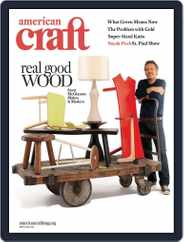 American Craft (Digital) Subscription March 21st, 2012 Issue