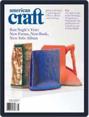 American Craft (Digital) Subscription December 7th, 2009 Issue