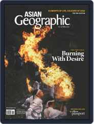 ASIAN Geographic (Digital) Subscription June 1st, 2020 Issue