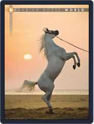 Arabian Horse World (Digital) Subscription October 1st, 2016 Issue