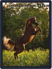 Arabian Horse World (Digital) Subscription August 1st, 2016 Issue
