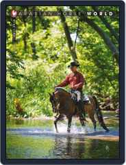 Arabian Horse World (Digital) Subscription July 14th, 2016 Issue