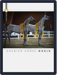 Arabian Horse World (Digital) Subscription June 8th, 2016 Issue