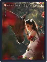 Arabian Horse World (Digital) Subscription February 1st, 2016 Issue
