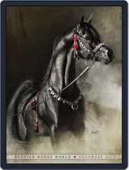 Arabian Horse World (Digital) Subscription December 1st, 2015 Issue