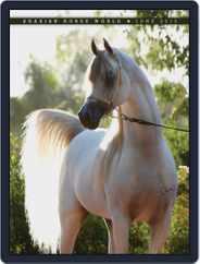 Arabian Horse World (Digital) Subscription June 1st, 2015 Issue
