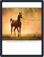 Arabian Horse World (Digital) Subscription January 1st, 2015 Issue