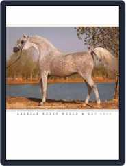 Arabian Horse World (Digital) Subscription May 21st, 2013 Issue