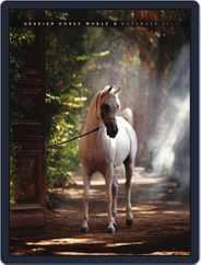 Arabian Horse World (Digital) Subscription November 18th, 2011 Issue
