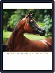 Arabian Horse World (Digital) Subscription August 11th, 2010 Issue