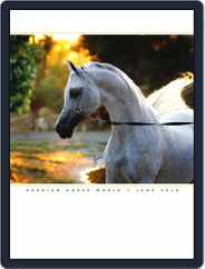 Arabian Horse World (Digital) Subscription June 14th, 2010 Issue