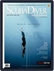 Scuba Diver (Digital) Subscription December 1st, 2015 Issue
