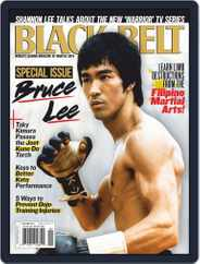 Black Belt (Digital) Subscription August 1st, 2019 Issue