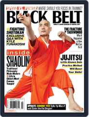 Black Belt (Digital) Subscription February 1st, 2019 Issue