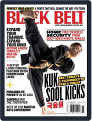 Black Belt (Digital) Subscription October 1st, 2017 Issue
