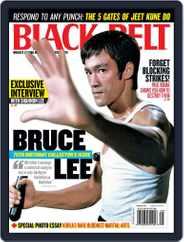 Black Belt (Digital) Subscription August 1st, 2015 Issue