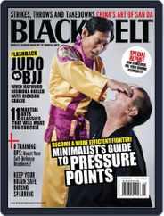 Black Belt (Digital) Subscription March 31st, 2015 Issue