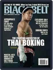 Black Belt (Digital) Subscription June 4th, 2013 Issue