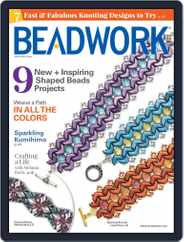 Beadwork (Digital) Subscription April 1st, 2020 Issue