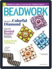 Beadwork (Digital) Subscription February 1st, 2020 Issue