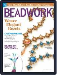 Beadwork (Digital) Subscription November 1st, 2019 Issue