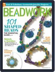 Beadwork (Digital) Subscription April 1st, 2019 Issue