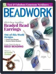 Beadwork (Digital) Subscription January 1st, 2019 Issue
