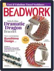 Beadwork (Digital) Subscription September 1st, 2018 Issue