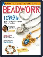 Beadwork (Digital) Subscription December 1st, 2017 Issue