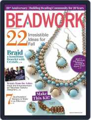 Beadwork (Digital) Subscription October 1st, 2017 Issue