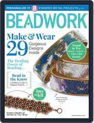 Beadwork (Digital) Subscription June 1st, 2017 Issue