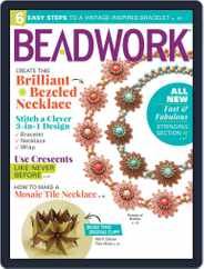 Beadwork (Digital) Subscription April 1st, 2017 Issue